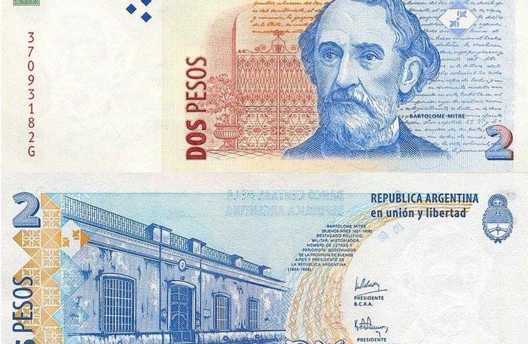 Extendieron hasta el 31 de mayo el plazo para canjear los billetes de 2 pesos