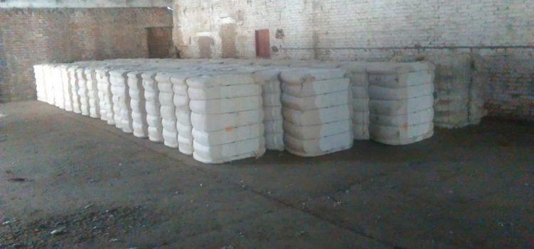 Se encuentra en plena actividad la  Cooperativa Agrícola Ganadera La Banda